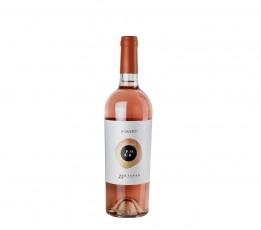 014591 olianas rosato bio